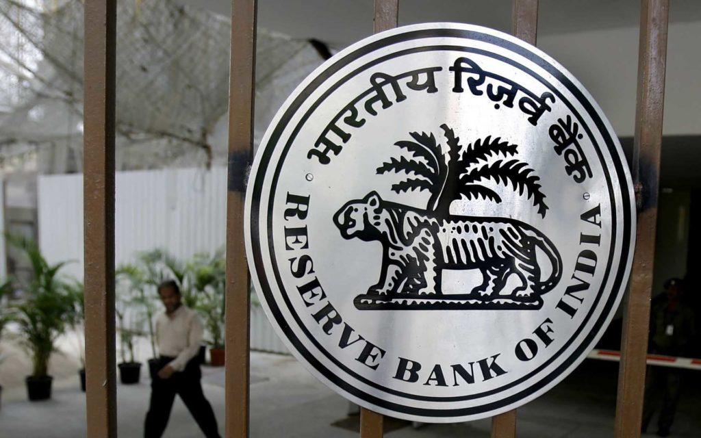 인도 대법원은 9 월 RBI Cryptocurrency 금지에 관한 최종 판결을 발표했습니다