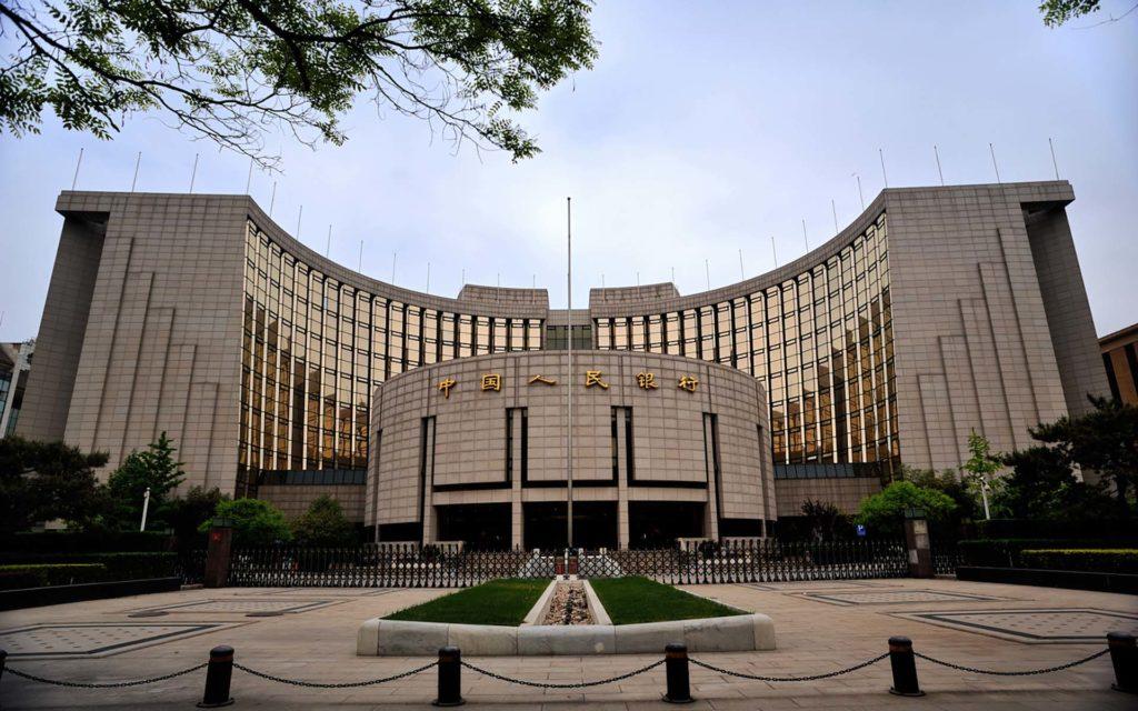 Bank Rakyat China