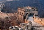 shutterstock_142871650-great-wall-of-china.jpg